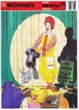 Ronald McDonald 1984 Magician Jigsaw Puzzle Frame Tray